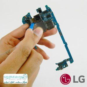 تعمیر دوربین موبایل ال جی - LG