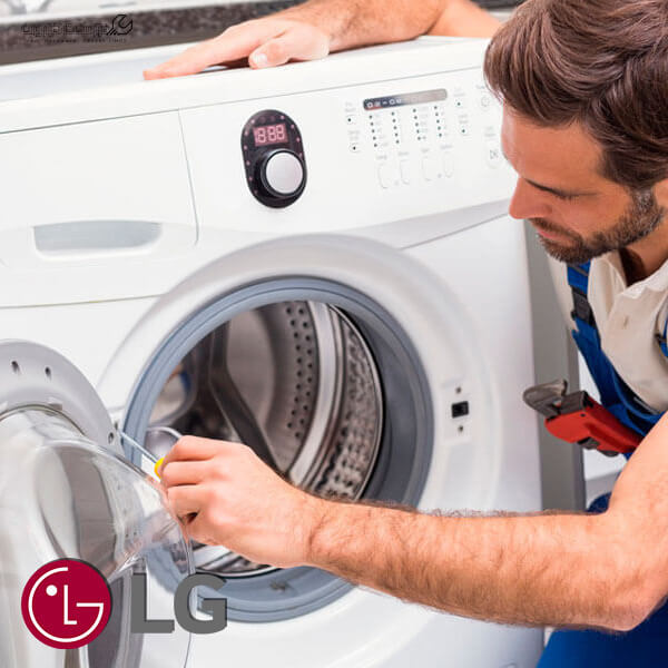 تعمیر ماشین لباسشویی ال جی با گارانتی