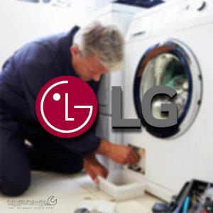 لباسشویی ال جی