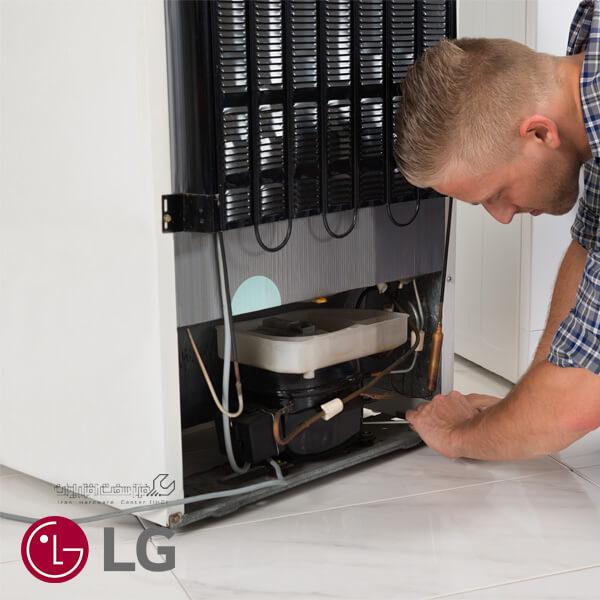 تعمیر یخچال LG در منزل