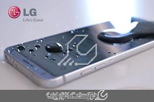 آبخوردگی موبایل ال جی