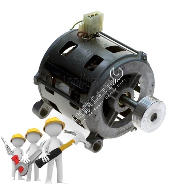 تعمیر موتور ظرفشویی ال جی