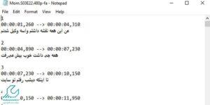 آموزش رفع مشکل نمایش زیرنویس فارسی در تلویزیون