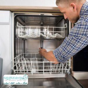 تعویض المنت ظرفشویی ال جی