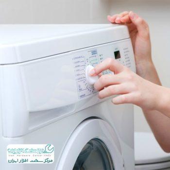 ریست ماشین لباسشویی ال جی