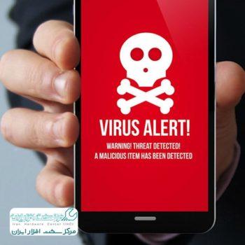 تشخیص ویروسی شدن گوشی