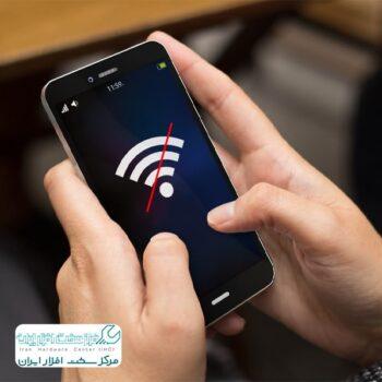 وصل نشدن گوشی به وای فای