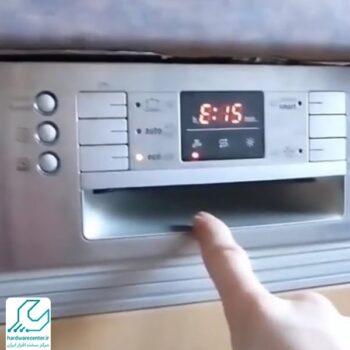 ارورهای ماشین ظرفشویی ال جی