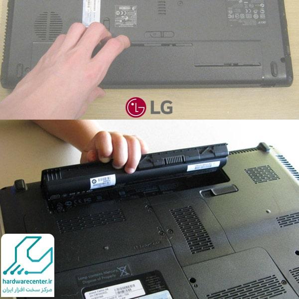 تعویض باتری لپ تاپ ال جی