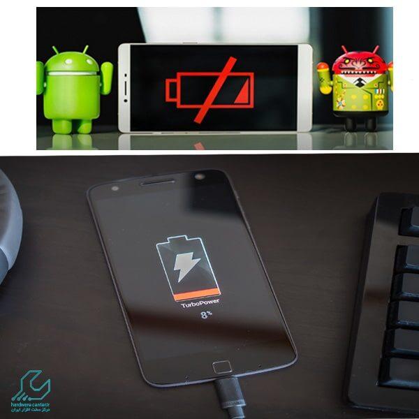 خالی شدن شارژ موبایل ال جی