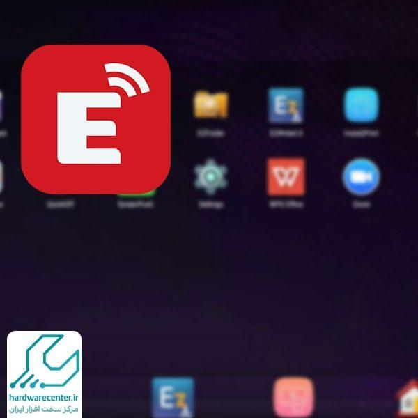 برنامه Eshare در تلویزیون های جدید جی پلاس