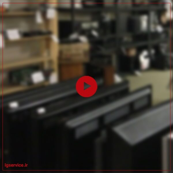 معرفی کارگاه تعمیر تلویزیون
